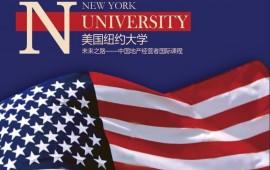 《未来之路-中国地产经营者国际课程》皮划艇拓展训练 (3播放)