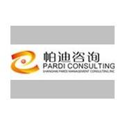 上海帕迪企业管理咨询