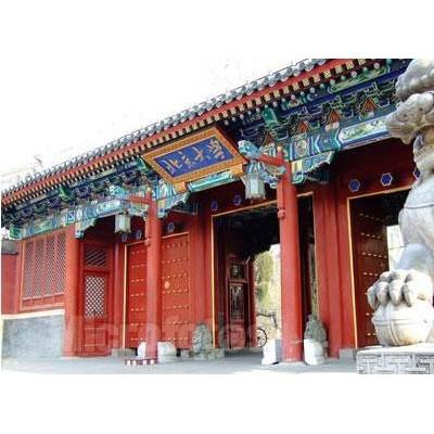 北京大学总裁班-北大文化与大健康新资本研修班