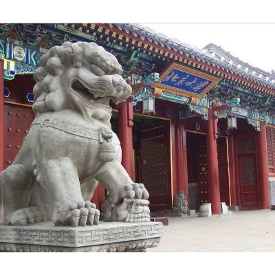 北京大学工商管理与传统文化研修班
