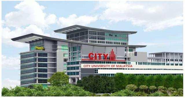 马来西亚城市理工大学DBA北京班