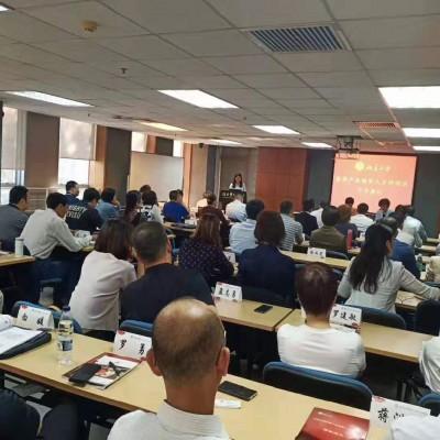 北京大学总裁班-北京大学康养产业领军人才研修班